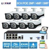 5MP 4MP 2MP PoE 8CH NVR نظام في الهواء الطلق للماء CCTV IP PoE الأمن كاميرا نظام H.265 فيديو مراقبة كيت اكتشاف الوجه 1