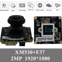 4PCS IP Camera Module Board M12 Lens 2.8-12mm XM530+F37 with MIC Audio Interface 1080P 2MP 1920*1080 ONVIF with Radiator1