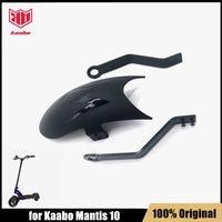 Original Extended Mudguard Запчасти задних крыльев для Kaabo Mantis 10 Smart Electric Scooter Front Budguard Сменные аксессуары