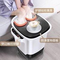 Baignoires de baignade Sièges Wu Xin et Zhang Jiani Batheub à pied avec le même type d'artefact sur mollet, lavage, massage électrique, chauffage S
