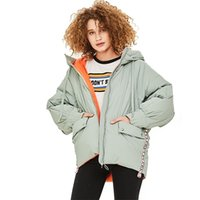 Зимние женщины пальто белая утка пуховик пуховик с капюшоном теплые женские одежды женские легкие парки теплые короткими Jactets 201202