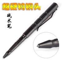 Wolframstahlkopfabwehr Taktische Stift Multifunktions-EDC-Signatur Kleine Werkzeug Selbstwaffe Außenschutzausrüstung