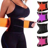التخسيس الرياضة الجسم النحت حزام اللياقة البدنية الخصر والبطن حزام الجسم تشكيل الملابس صيانة الانتعاش بعد الولادة