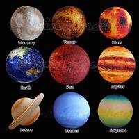 조명 태양계 풍선 행성 수은, 금성, 지구, 화성, 목성, 토성, 천왕성 및 해왕성 풍선 파티 장식