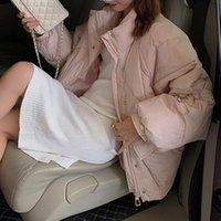 Veste d'hiver de Femme Down Parkas Coton rembourré 2021 Style coréen Mode Lâche Rétro Preppy Preppy Dame Sweet Dame Overcoat Casual