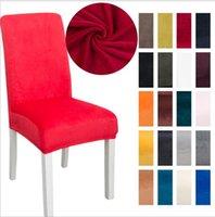 كرسي يغطي دنة بسط الصلبة لينة كرسي يغطي مرونة قابل للغسل كرسي مقعد غطاء الأغلال المنزل مأدبة الزفاف ديكورات