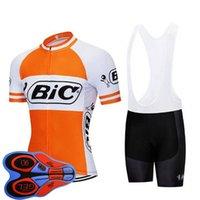 2019 Maap Takımı Erkekler Bisiklet Jersey Takım Yaz Kısa Kollu Bisiklet Gömlek Önlüğü Şort Set MTB Bisiklet Giyim Açık Spor S120503