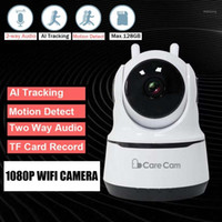 1080P شبكة لاسلكية شبكة IP تتبع السيارات التلقائي اتجاهين الصوت كشف الحركة WiFi IP كاميرا دعم 128GB بطاقة TF Record1