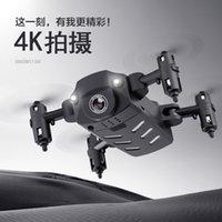 4 كيلو hd كاميرا مصغرة rc بدون طيار التحكم عن بعد أربعة محور الطائر قابلة للطي الهوائية تحكم عن بعد لعبة RC بدون طيار هدايا للأطفال