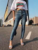 جينز المرأة غسلها السوستة نحيل إمرأة تمتد الكورية عالية مخصر قلم رصاص الدنيم الكاحل طول feminino