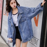 Autumn Women Loose Basic Coats Female Jeans Coat Feminino Casual Denim Jacket Oversize Bomber Streetwear BF Solid Coats