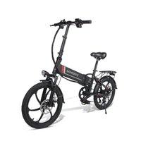 Sambike 20LVXD30 للطي الكهربائية BKE عجلتين دراجات كهربائية 20 بوصة 48 فولت 350 واط المحمولة الكبار دراجة كهربائية
