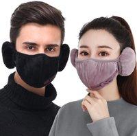 قناع الوجه الشتوي الدافئ 2 في 1 أقنعة earflap الملونة أقنعة مصمم دائم مع قناع واقية الأذن أفخم PM2.5 أقنعة الفم سميكة