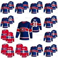 Carey Price Womens Montreal Canadiens 2021 Reverse Retro Jake Allen Brendan Gallagher Domi Anderson Danault Drouin Kotkaniemi Weber Jersey