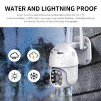 2021 Новый беспроводной Wi-Fi камера наблюдения домой PTZ IP-камера Открытый водонепроницаемый беспроводной 4x Zoom Eservance Сирена Аварийный сигнал