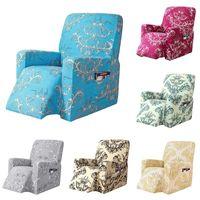 안락 의자 Slipcovers 인쇄 팔 의자 소파 커버 탄성 의자 먼지 보호자 모두 포함 팔걸이 소파 커버 홈 인테리어