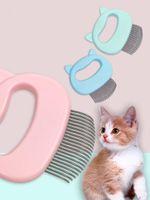 Pet Massage Щетка для удаления гребень оболочки обрабатываемая ручка питомца массаж инструмент удалить свободные волоски для кошек чистящие средства для домашних животных поставки JK2012PH
