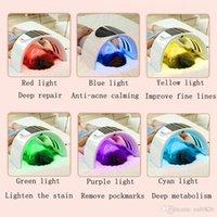 Transporte rápido estilo coreano 7 cores ômega pdt LED luz de terapia facial luz