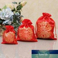 10pcs Latest Wedding Party Gift Bag Drawstring Christmas Favor Bags Creative Hi Egg Bag Silk Brocade Candy Bag
