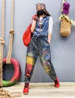 Jeans femininos Único 2021 Outono Luxo Coreano Designer Senhoras Punk Harem Calças Mulheres Colorido Painted Elastic Solto Calças LT009S30