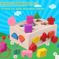 2Hot selling children' s intelligence toys, baby early e...