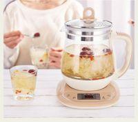 1,8 л Многофункциональное электрическое чайное стекло здоровье Горшок тушеная каша медленная плита нагреватель горячей воды теплоизоляционный чайник GL16 Y1207