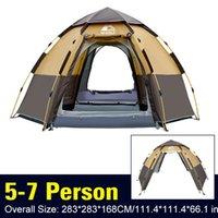 텐트와 피난처 3-4 / 5-7 인물 자동 설정 캠핑 텐트 안티 UV 태양 야외 방수 안티 모기 수분 증명