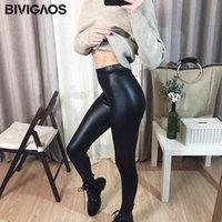 Bivigaos Bayanlar Kış Sıcak Kalın Kadife Faux Deri Tayt Gotik Legging Pantolon Punk Kaya Ince Sıska Kalem Pantolon Kadınlar Için 201203