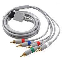 كابلات الصوت موصلات RCA مكون YPBPR O Video AV كابل 1.7 م ل Wii1