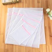 حجم m 40x50 سنتيمتر الأبيض سستة صافي شبكة الملابس آلة الغسيل غسل غسل الملابس حقيبة أكياس الأنظف