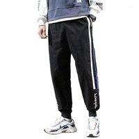 Pantalones para hombres Hombres de moda sueltos Monos de gran tamaño Monos Casual Track Joggers Pantalones 1