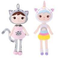 2 шт. 45см новая мету кошка кукла плюшевые чучела детские игрушки для девочек дети рождения рождественские подарок VIP цена на оптовые 201215