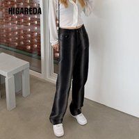 HIGAREDA Casual Striped Black Jeans Pants Women Straight Lon...