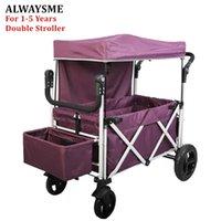 Alwaysme Mutiple Double Tandem Tandem Stroller durante 1m-5 años, número 3c: 2020152201020528