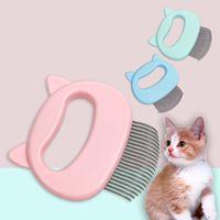 애완 동물 마사지 브러시 제거 빗 껍질 모양의 손잡이 애완 동물 정리 마사지 도구 고양이에 대 한 느슨한 머리카락 제거 애완 동물 청소 용품 jk2012xb