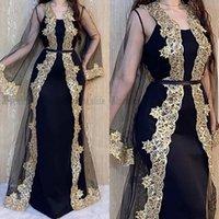 Kosovo Albanese Caftan Dress da sera con cappotto Medio Oriente Arabo Dubai Prom Dresses Mermaid oro applique applique formale