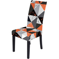 سبانديكس مرنة قوة كرسي يغطي الهندسة الطباعة الملتصقة جميع غطاء مقعد شامل سماكة فندق المنزل المنزلية حار بيع 12nw m2