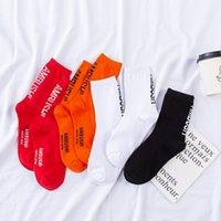 Yeni Kadın Erkek Pusu Pamuk Çorap Kaykay Mektubu 4 Renkler Hip Hop Streetwear Harajuku Moda Çorap