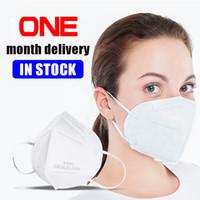 Auf Lager! Einweg-Gesichtsmaske mit qualifizierter Zertifizierung Anti-Dust-Gesichtsmasken Großhandel Fast Freies Verschiffen durch DHL