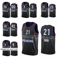 City Basketball Edition Danny Green Jersey Tyrese Maxey Dwight Howard Tony Bradley Seth Curry Joel Embiid Ben Simmons