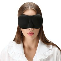 1 قطع ترقية 3d قناع النوم للعيون لينة التظليل النوم قناع العين ضمادة السفر الراحة استريو غطاء العين النوم المعونة العينين