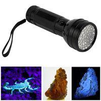 휴대용 51LED UV LED 퍼플 라이트 블랙 손전등 알루미늄 쉘 365-410nm 위조 감지 된 토치 조명 램프