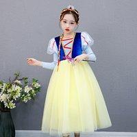 새로운 공주 복장 여자 코스프레 의상 아이들을위한 드레스 할로윈 크리스마스 드레스 소녀를위한