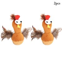 2pcs Cat Interactive Toy Brown Chicken Shape Cat Toy Artific...