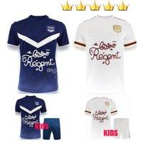 Мужчины дети 20 21 Гирондинс де Бордо футбол 2020 2021 Mailoot de Fep Briand S.kalu Kamano Benito Home Away Базовая футболка