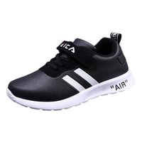 Skoex kinder sneakers casual kind sneaker mode kinder stiles shell kopfschuhe rutsch auf atmungsaktiv für jungen mädchen sport