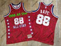 1988 All-Star 88 AAP XMitchness Brodé Basketball Jersey Red