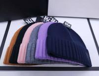 새로운 프랑스 패션 망 디자이너 Hatsknitted 모자 여성 대외 무역 겨울 편지 자수 야외 단열 풍향 절연