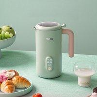 220V Soymilk Maker Machine Electric Juicer Blender Multicooker 자동 가열 가능한 콩 콩 우유 쌀 붙여 넣기 메이커 무료 필터 Y1201