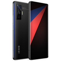 "Original vivo iqoo 5 pro 5g Handy 12 GB RAM 256GB ROM Snapdragon 865 Octa Core Android 6.56 ""Am gelöster 50mp NFC Fingerprint-ID-Handy"